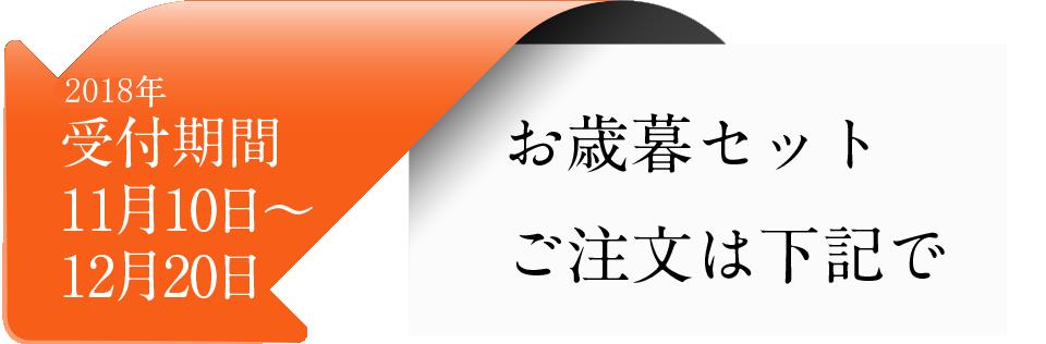 """久""""留米(グルメ)大龍ラーメン"""